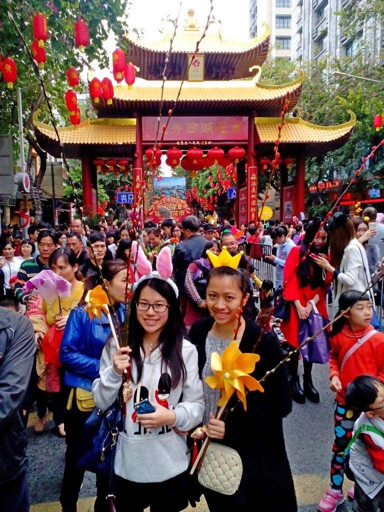 Spring Festival, Park View
