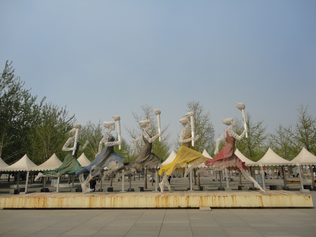 Olympic City, Beijing, China