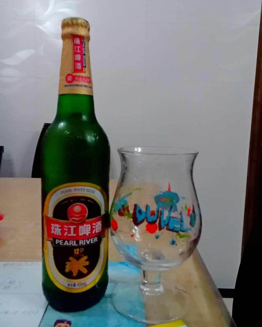 Zhujiang Beer, Guangzhou local