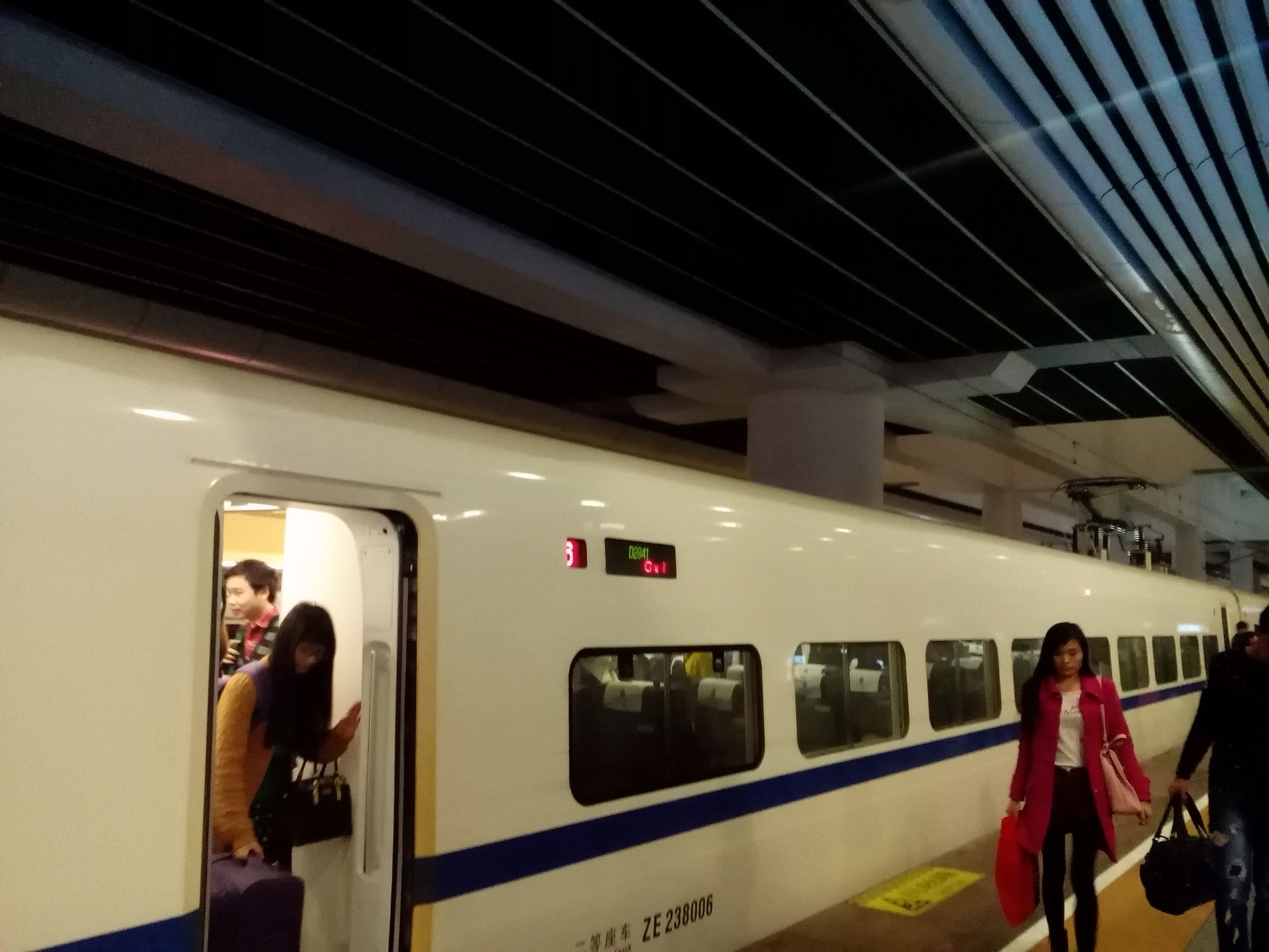 Descending the High Speed Train, Guangzhou, Guilin, Yangshuo, China