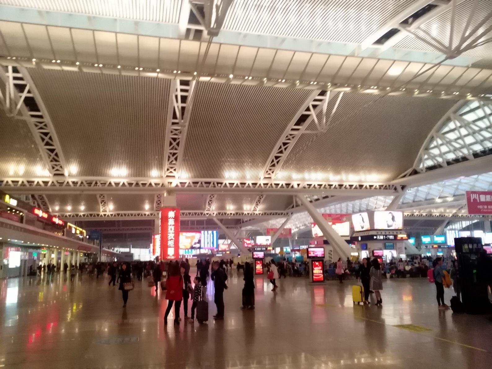 Guangzhou South Station, Nan, China