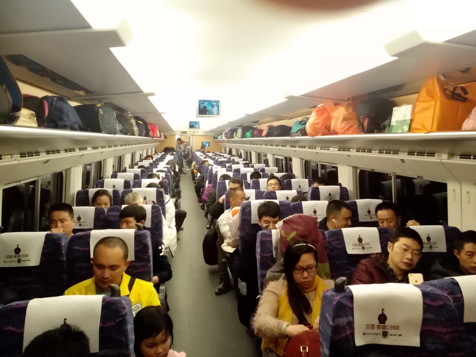 Bullet Train, Guangzhou, Guilin, Yangshuo, China
