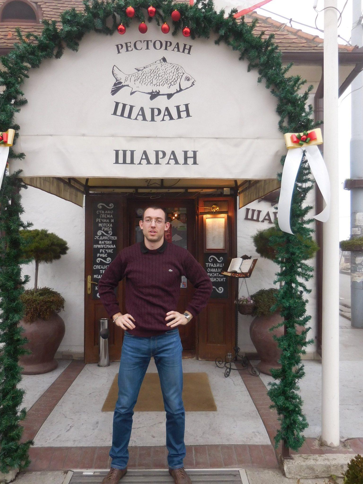 Belgrade, Carp Restaurant, Srbija