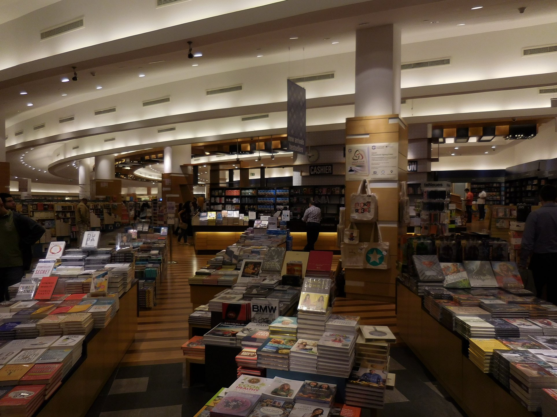 Dubai Mall Gigantic Bookshop