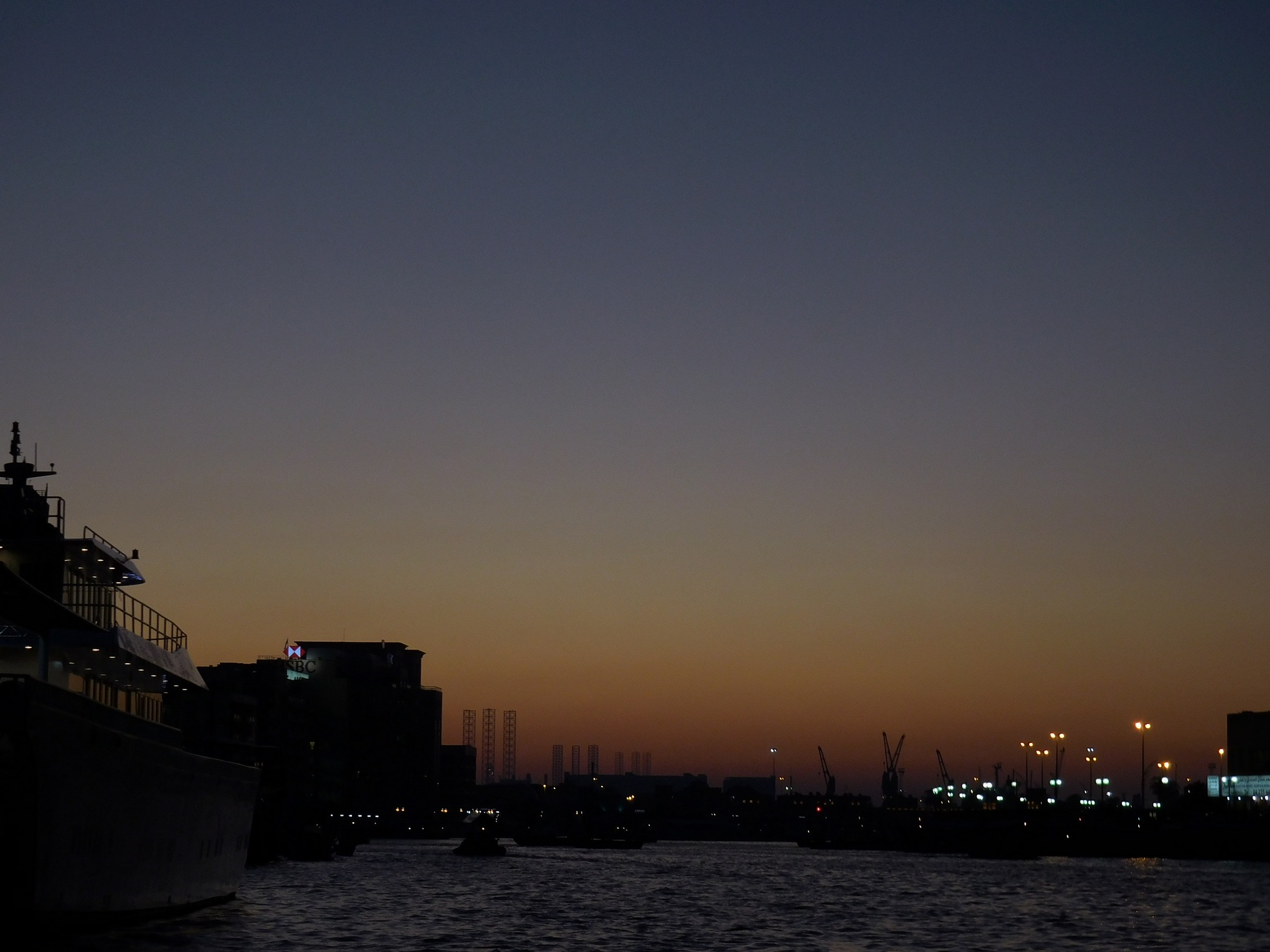 Dubai Old Town Old Port Sunset