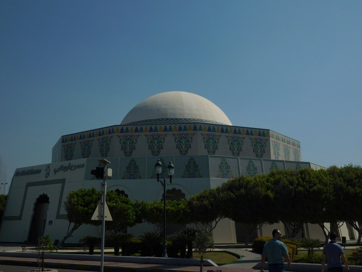 Abu Dhabi, Heritage Village, Near the Entrance, UAE