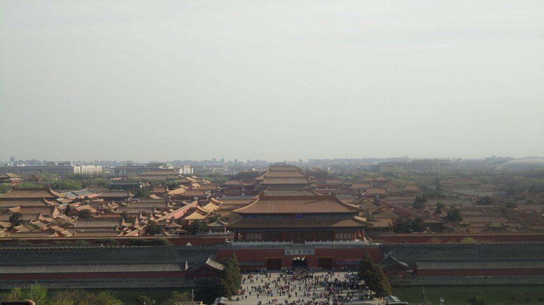 china-quiz-geography-history