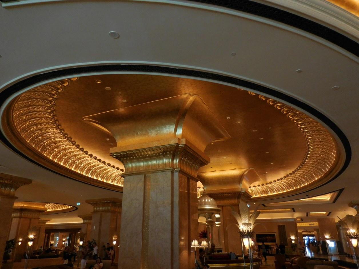 Emirates Palace, Abu Dhabi, UAE, Gold Interior, Pillars, Domes, Columns