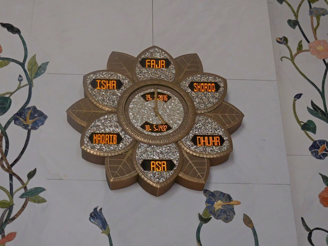 Sheikh Zayed Grand Mosque, Abu Dhabi, Clock with Prayers, Time for Prayers