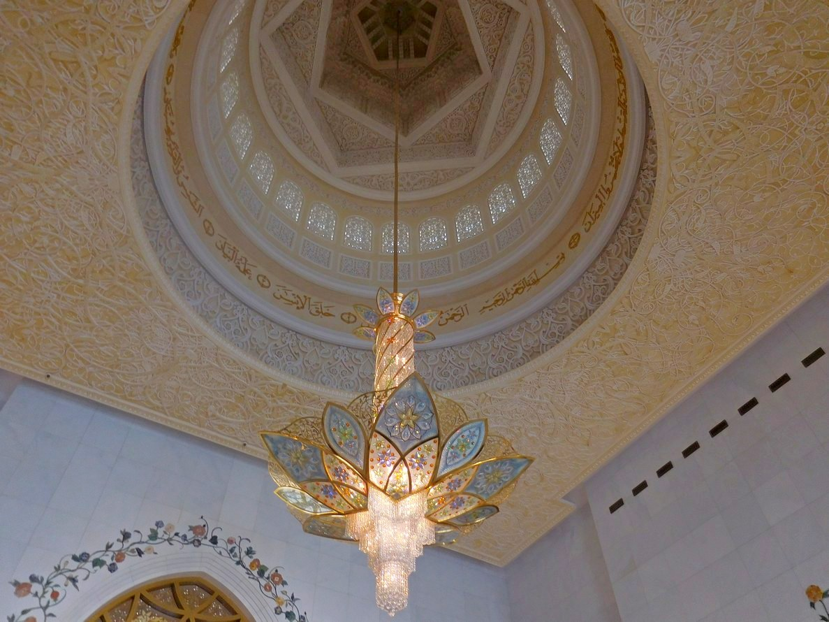 Sheikh Zayed Grand Mosque, Abu Dhabi, UAE, Marvellous Chandelier, Quran Lines