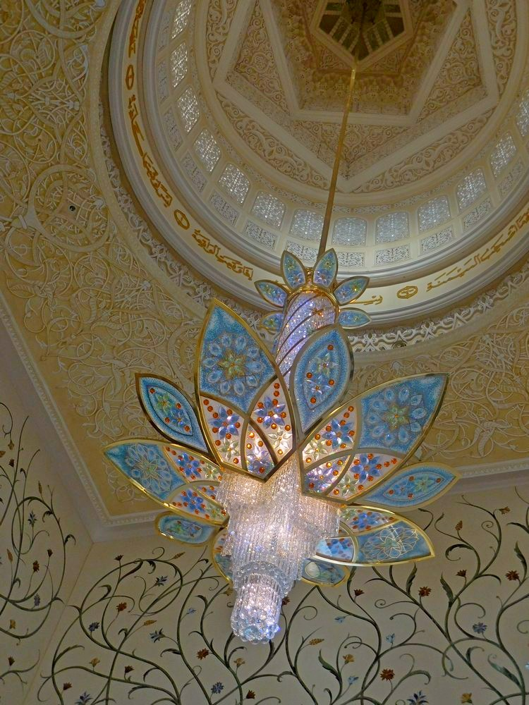 Sheikh Zayed Grand Mosque, Abu Dhabi, UAE, Wonderful Chandelier with more Ornaments, Quran Lines