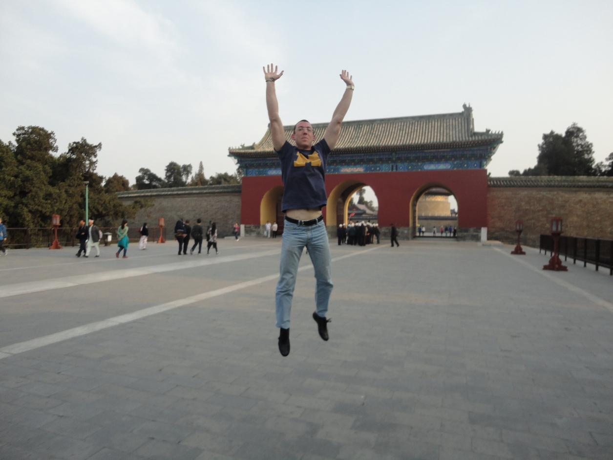 Liebster Award, Burpeeing the Temple of Heaven, Beijing, China