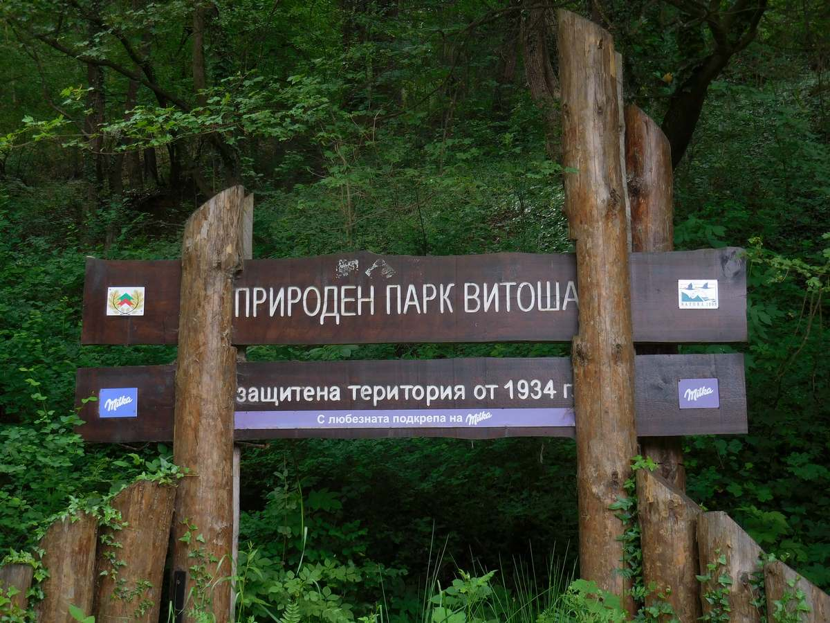 Zlatnite Mostove, Vitosha Mountains, Vitosha National Park, Entrance, Bulgaria