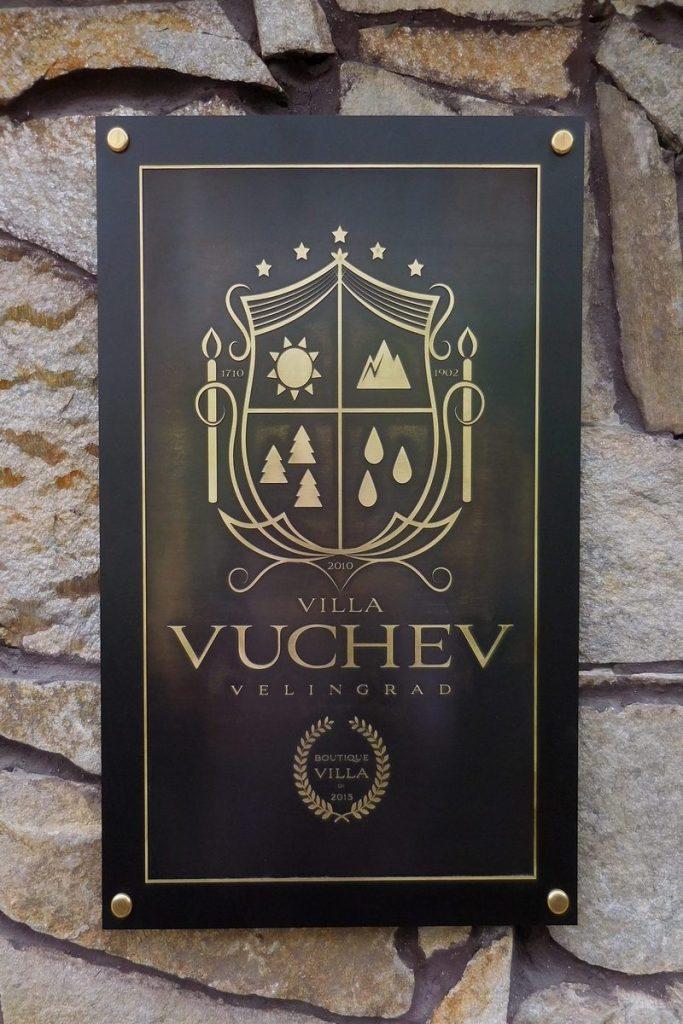 Villa Vuchev, Velingrad, Spa Capital of the Balkans, Boutique Villa, Trip Advisor, Bulgaria