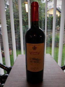 Villa Vuchev, Velingrad, Spa Capital of the Balkans, Wine Enira Reserva, Bulgaria, Bulgarian Wine