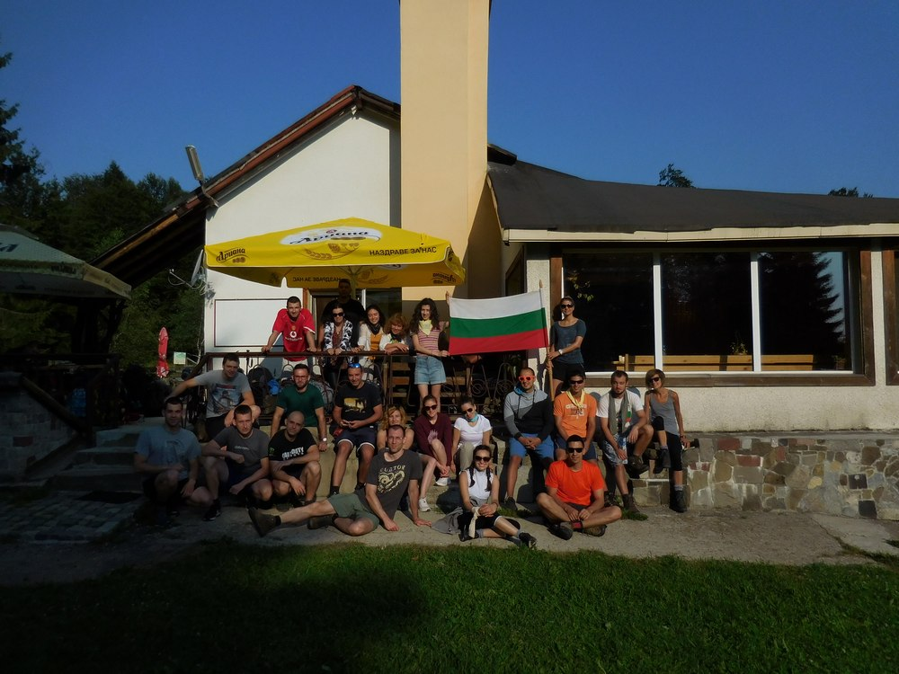 On the Footsteps of Vassil Levski, Hike in the Mountains, Bulgaria, Partizanska Pesen Hut, Gabrovo, First Stop