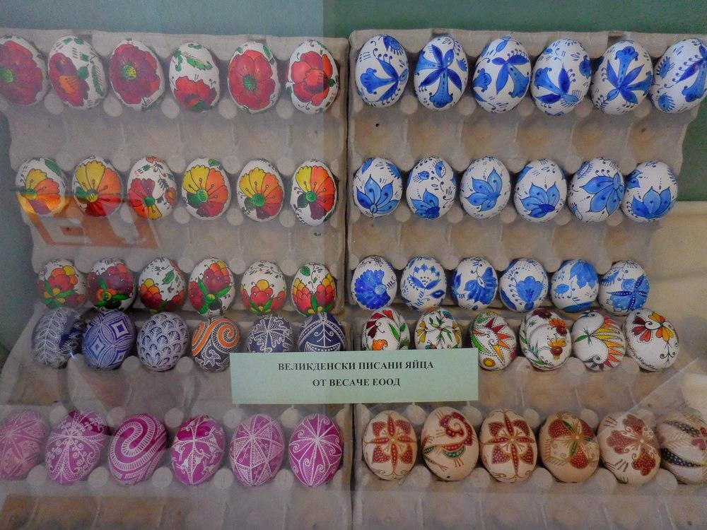 Velingrad, Spa Capital of the Balkans, Historical Museum, Easter Eggs, Decoration, Bulgaria