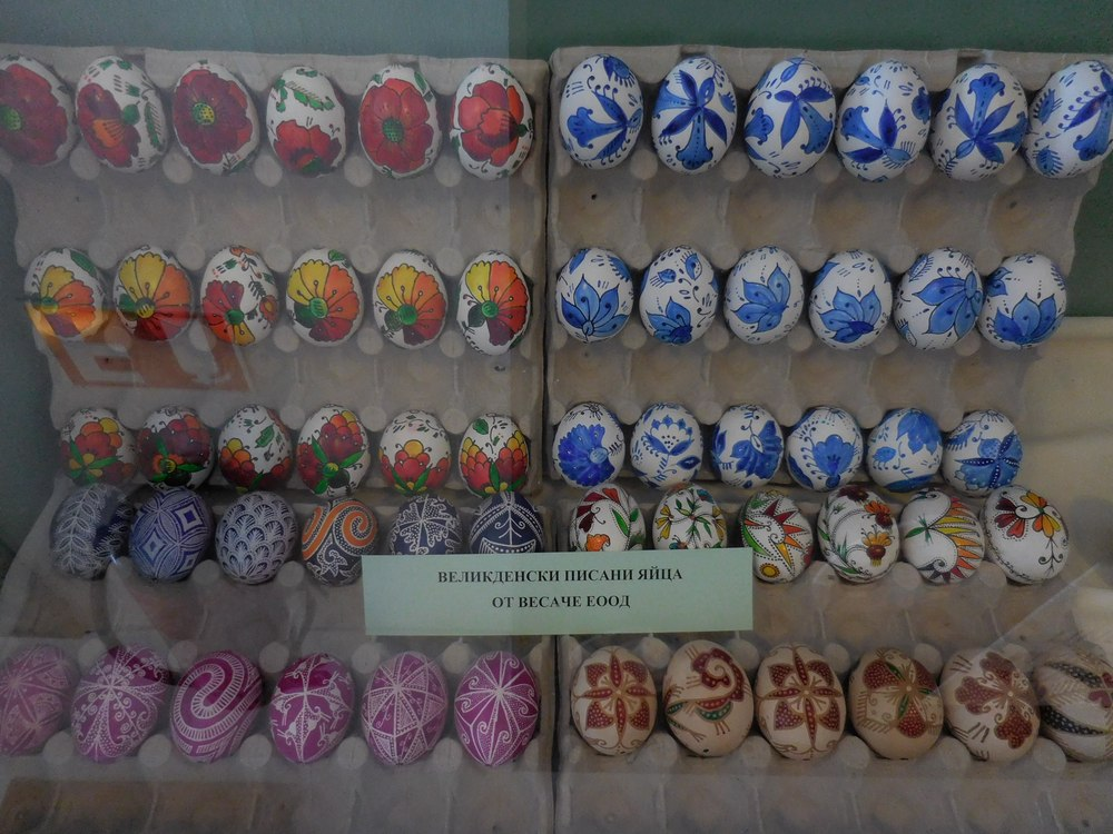Velingrad, Spa Capital of the Balkans, Historical Museum, Easter Eggs, Beautiful Easter Decoration