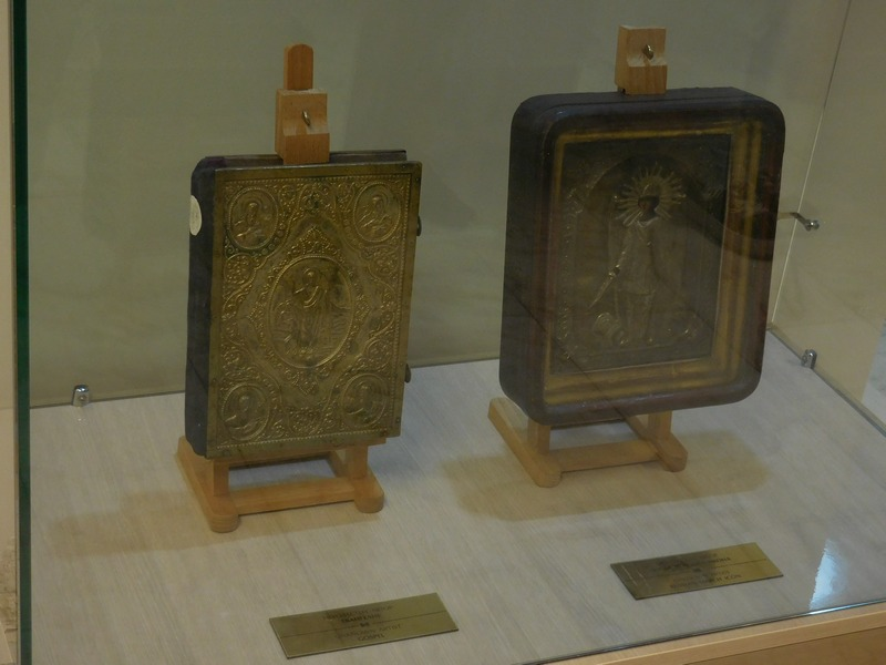 yambol-bulgaria-bezisten-gospel-golden-icon