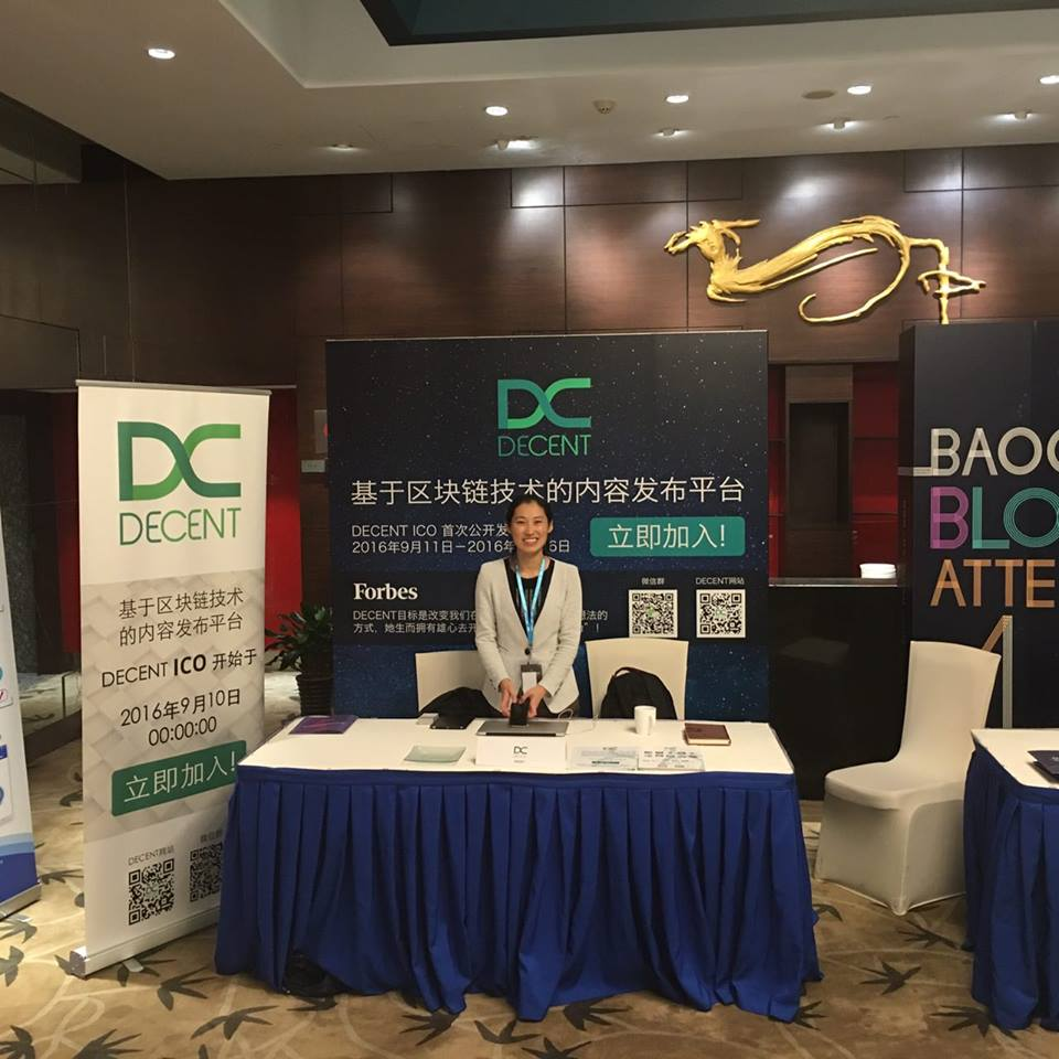 decent-china-2016-stand-conference